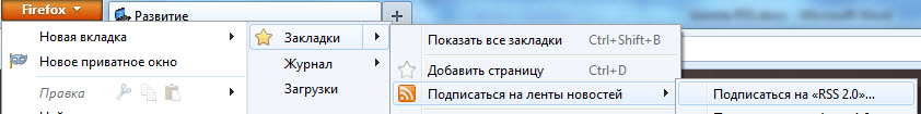 RSS ленты pdproject