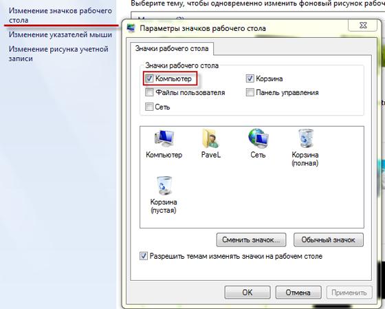 Как установить Picture Manager в Microsoft Office 2013