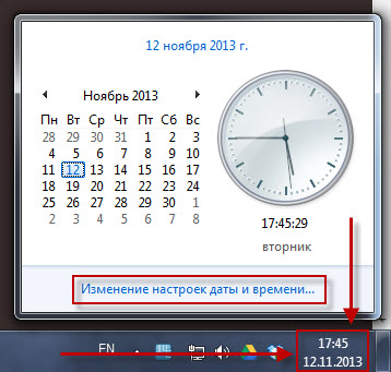 настройка времени windows 7